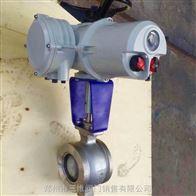 D941X电动V型调节球阀
