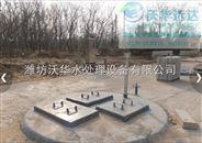 隔油污水提升装置