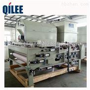 QTBH-1000-工業廢水處理污泥脫水帶式壓濾機