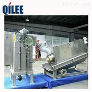 专业生产污水处理不锈钢叠螺污泥脱水机