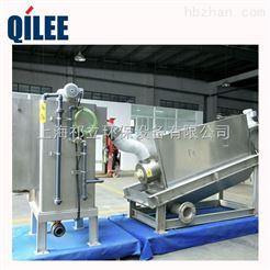 QLD201专业生产污水处理不锈钢叠螺污泥脱水机