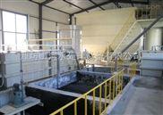 廠家直銷電鍍污水處理設備