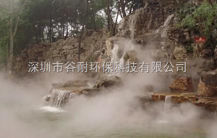 昆明景观人造景系统人工造雾设备产品要闻
