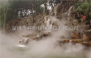 浙江温州公园假山水系造景造雾系统设备