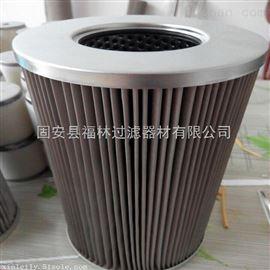 HLS-0059热电厂润滑油不锈钢滤芯