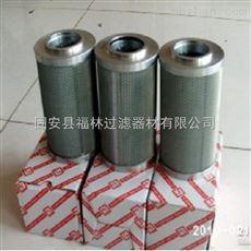 ZD.04.033热电厂润滑油滤芯