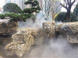 三亚园林造雾工程