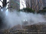 安康园林造雾工程