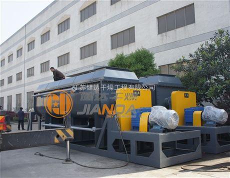 印染废水干燥机报价