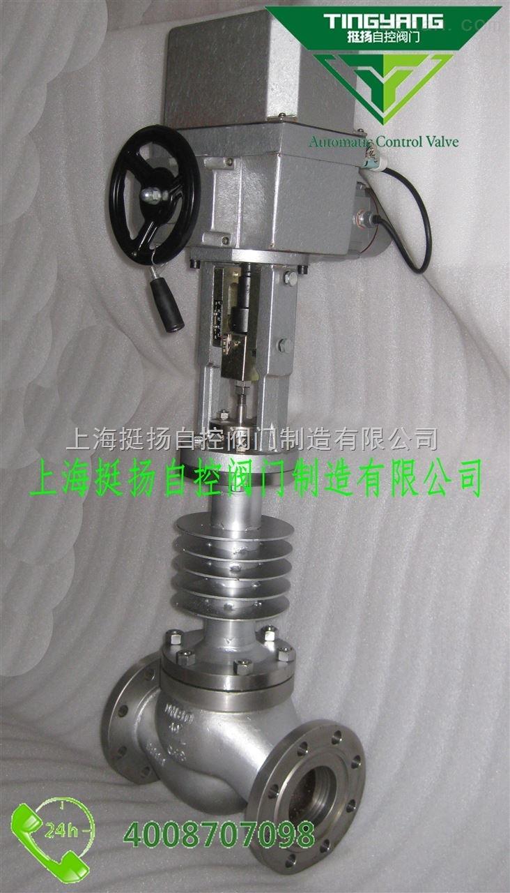 zazp 电动调节阀图片