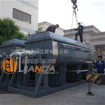江苏电瓷污泥干燥机