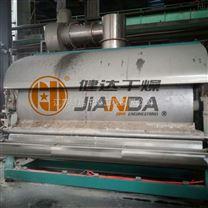 重金属废水干燥设备厂商