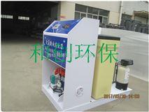 游泳池循环水处理设备/次氯酸钠发生器设备
