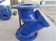 河北益乐博球墨铸铁Y型管道过滤器生产厂家