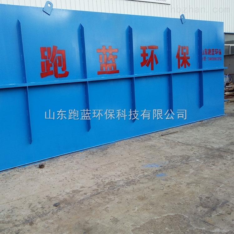 新农村生活污水定制一体化处理设备