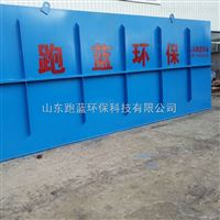 PL新农村生活污水定制一体化处理设备