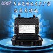 GL-PRS-785-高利通便携式拉曼光谱仪(785nm激光)