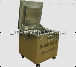放射性物质收纳屏蔽容器