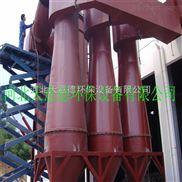 木工旋风除尘器家具厂专用旋风除尘器