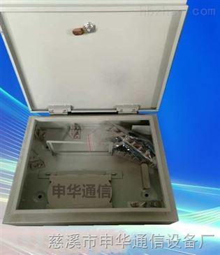产品库 电气设备/工业电器 电线电缆 通信电缆 冷轧板 12芯光纤分纤箱