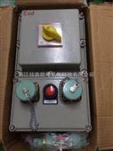 BDZ52-100/3防爆断路器价格