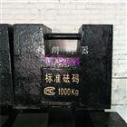 昭通提供砝码m1 500公斤铸铁砝码维修