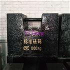 贵州遵义1吨单只锁式砝码1T铸铁砝码价格