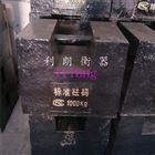 乌鲁木齐1T砝码价格|1000kg铸铁锁形砝码