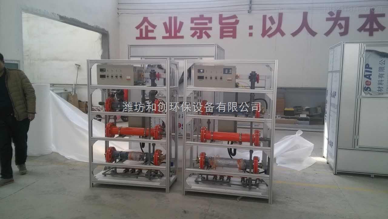 广安专业生产水厂次氯酸钠发生器生产厂