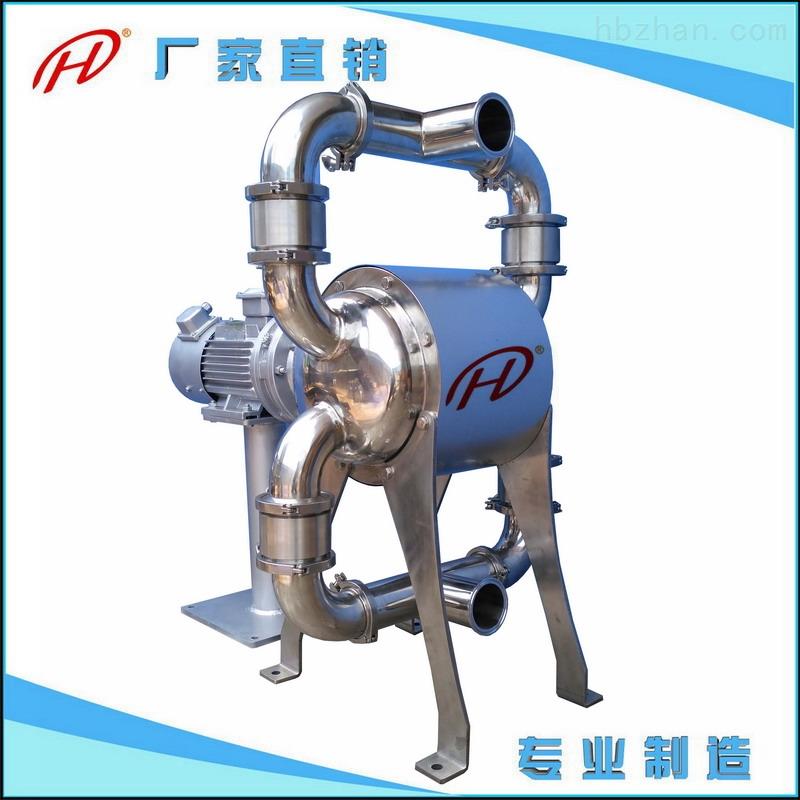 FDA卫生级电动隔膜泵
