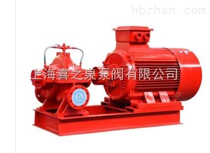 单级双吸消防泵组XBD-S供应