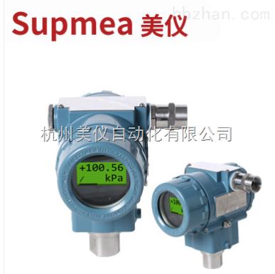 SUP-P3000-单晶硅压力变送器