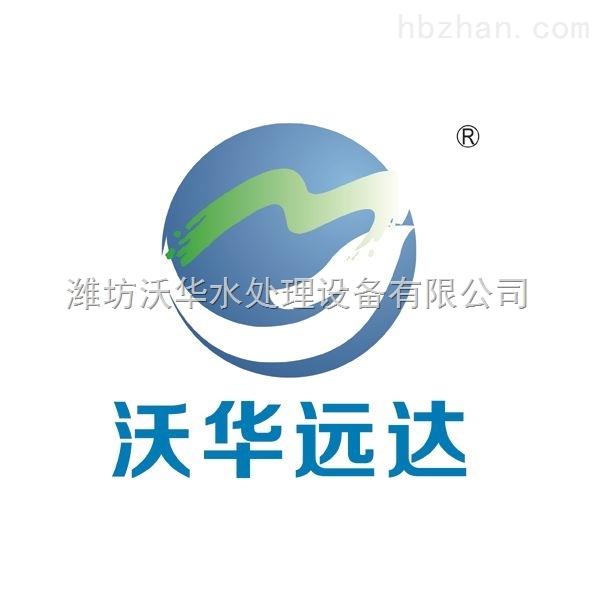 重庆地埋一体化污水处理设备