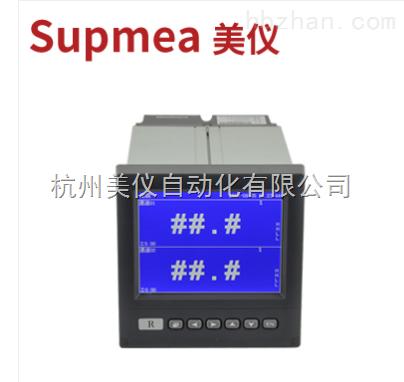 SUP4000D-无纸记录仪