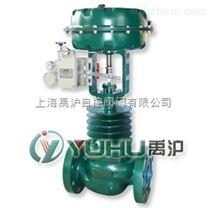 針對超低溫工況的氣動低溫調節閥