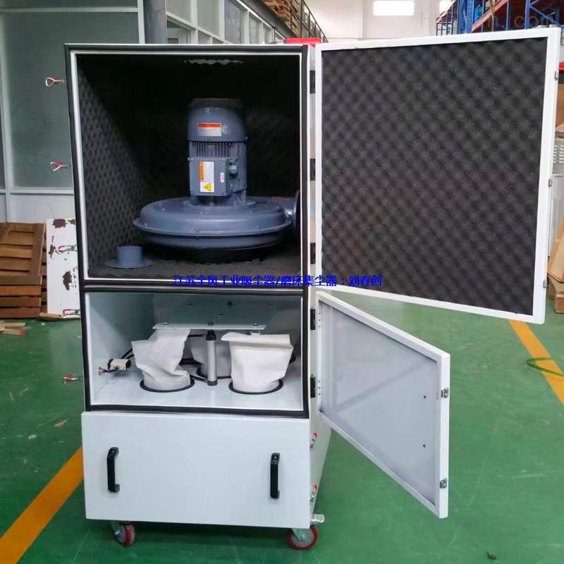 柜式工业吸尘器
