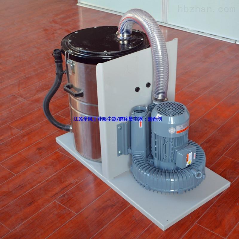 移动式微型高压集尘机