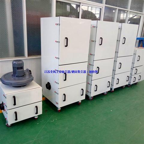 JC-2200粉尘布袋集尘机