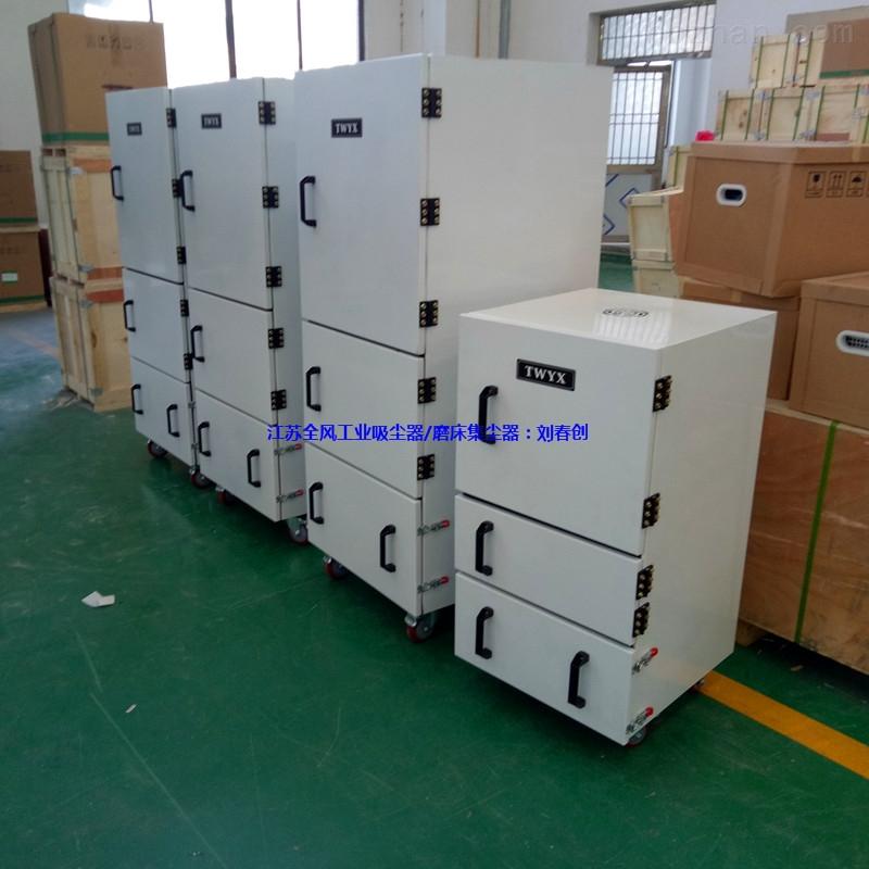 磨床面粉工业集尘机