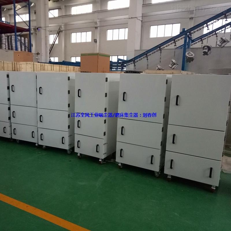 工业集尘机旋涡气泵