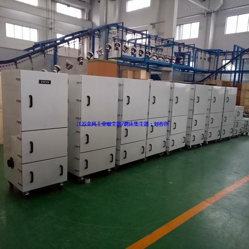 移动式工业集尘机 固定式吸尘器