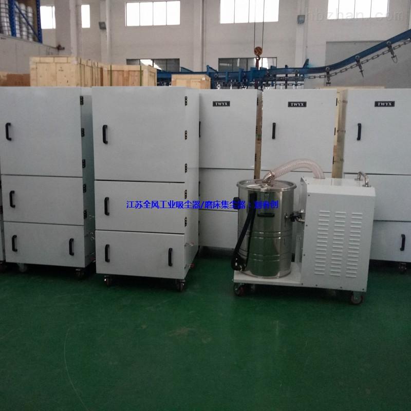 磨床脉冲工业集尘器