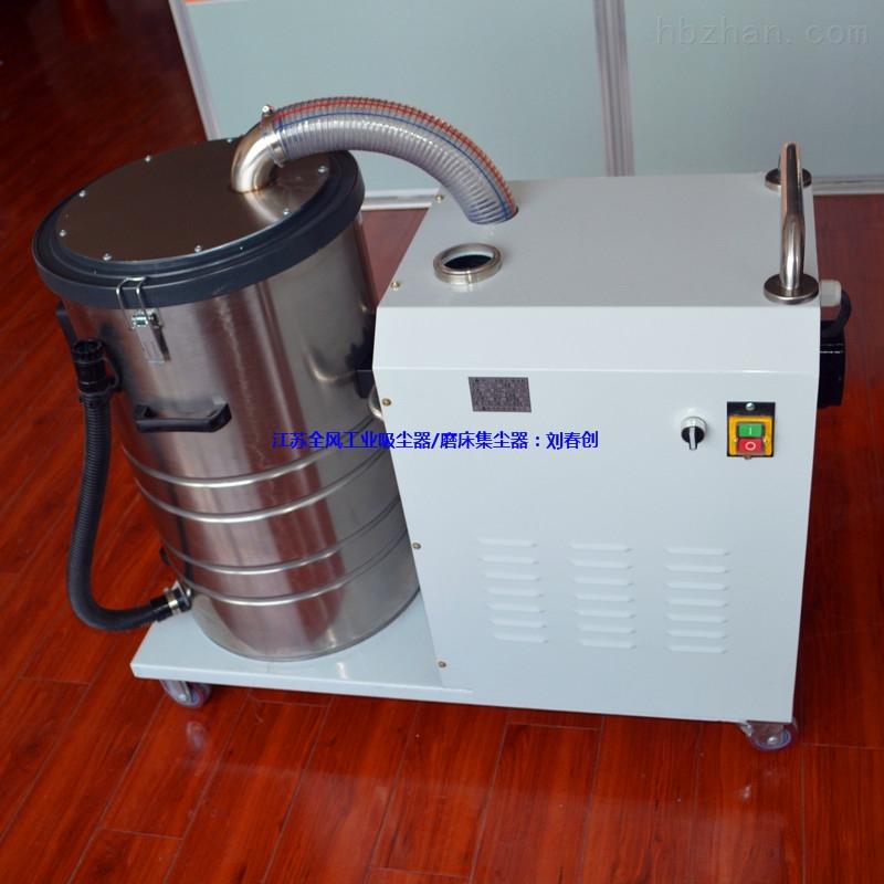 移动式粉尘防爆吸尘器