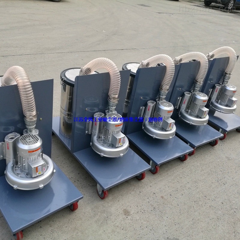 移动式小功率粉尘吸尘器