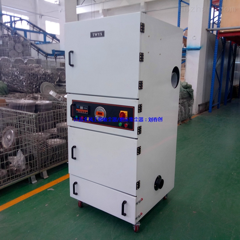 吸焊接粉渣工业吸尘器
