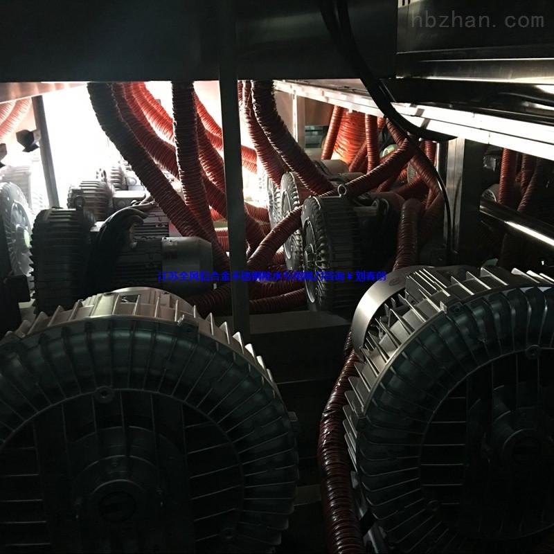 超声波清洗设备高压鼓风机