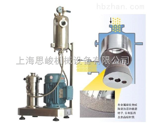 乳剂类化妆品BB霜高剪切三级管线式乳化机