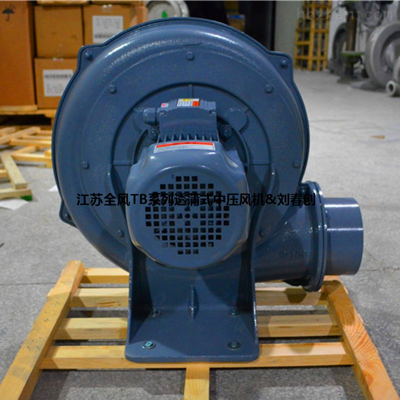 TB-20020透浦式中压鼓风机