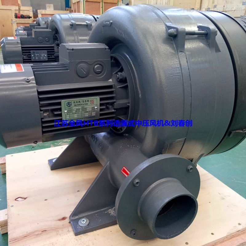 锅炉送风引风中压鼓风机