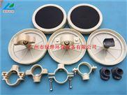 供应 水处理曝气器 膜片式微孔曝气器